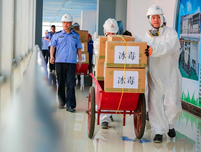 青岛警方销毁180余公斤毒品 案值3600余万元