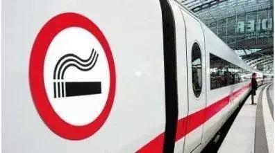 男子吸烟致使列车降速运行被罚 青岛铁路警方站车禁烟持续发力