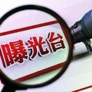 博兴交警曝光53名终生禁驾人员名单