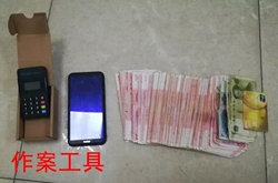 银行卡免密支付惹祸端!冠县一小伙银行卡丢失被盗刷近万元