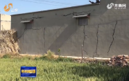 问政追踪 | 滕州采煤塌陷村民房屋受损 六月底前补偿到位