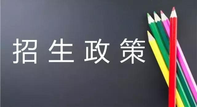 聊城高新区义务教育招生政策出炉!文轩中学划片范围湖南路以北
