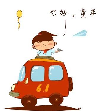 """沾化交警发布""""六一""""儿童节交通安全提示"""