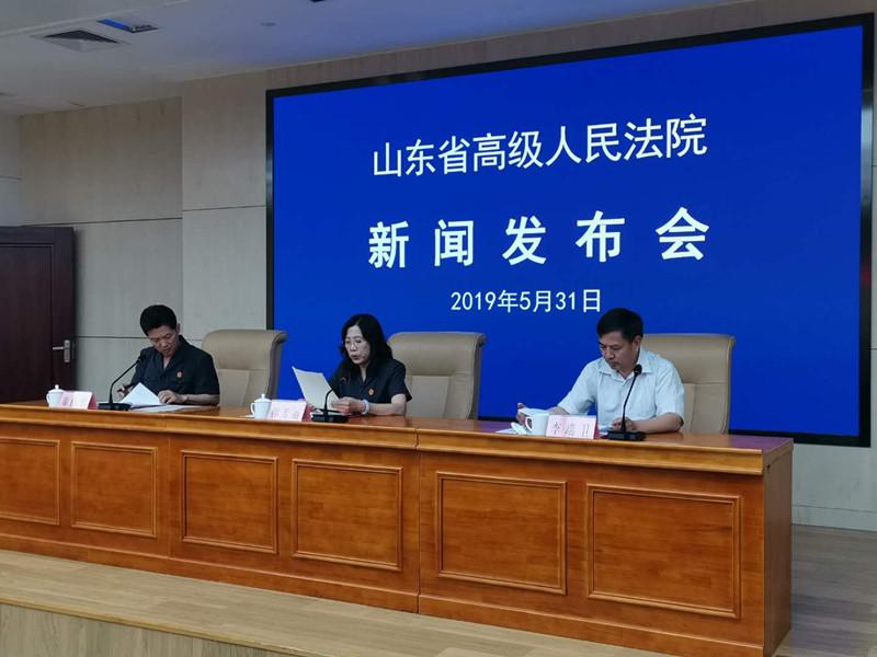 山东高院:网络性侵未成年人犯罪增加