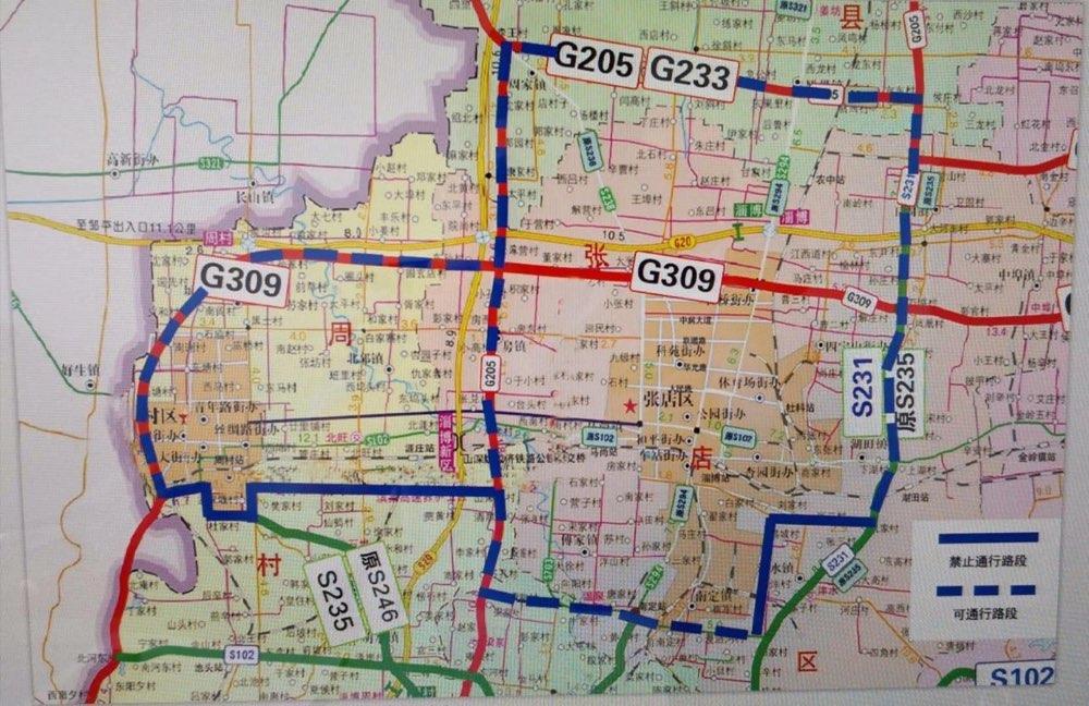 6月10日淄博这些区域对中型、重型柴油车辆等实施限行
