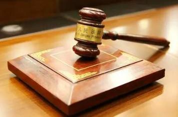聊城高某林等20人恶势力犯罪团伙案一审宣判 最高判刑16年