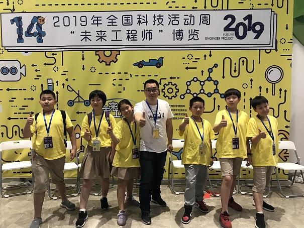 人小鬼大!济南三名小学生发明智能钥匙环获得全国一等奖