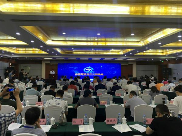 山东智慧海洋工程协会成立 智慧海洋发展论坛专家学者分享干货