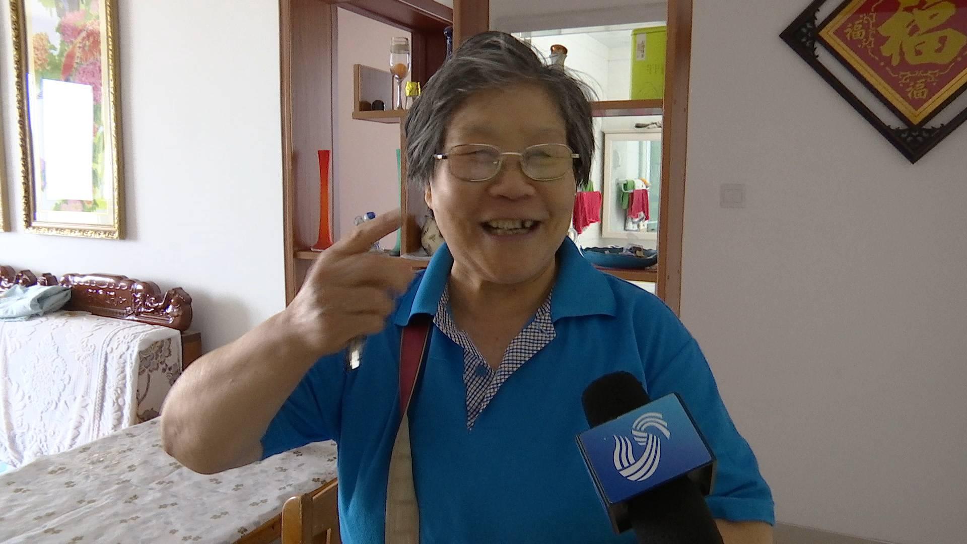 33秒丨拆迁乐坏了71岁大妈:我打小也没住过这么好的房子?