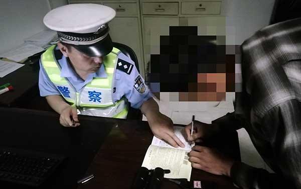心急胆大!淄博男子刚考完科一就酒驾 将被罚款2000元