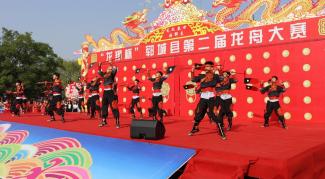龙舟竞渡宋金河 菏泽郓城县举办第二届龙舟大赛