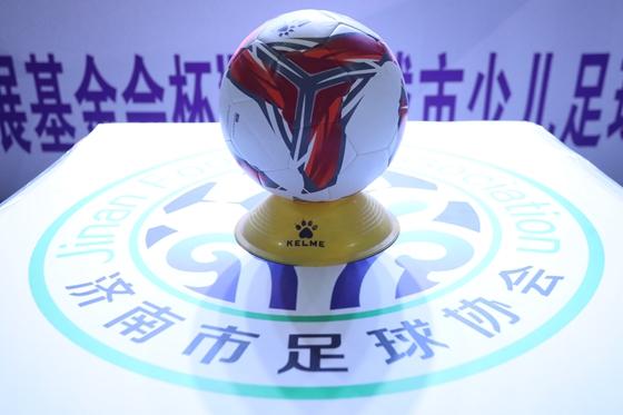 中国城市少儿足球联赛济南赛区圆满落幕 全国总决赛7月份云南开赛