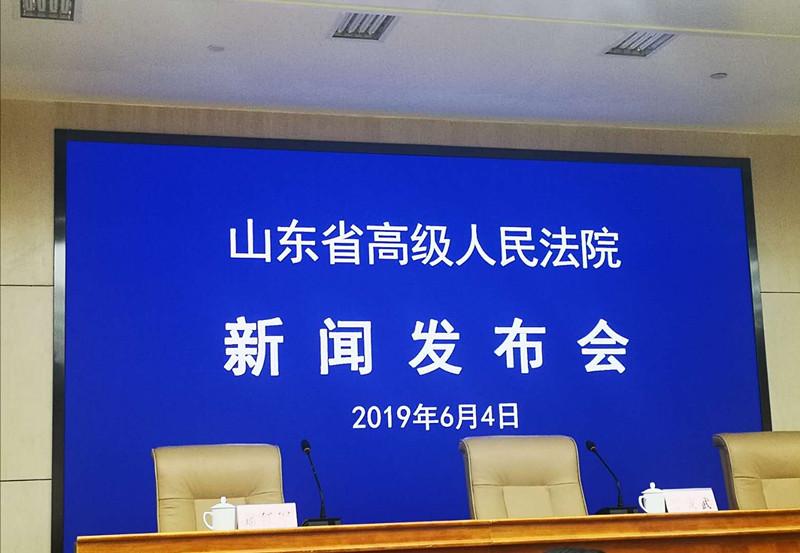 山东省法院:全省法院2018年审理916件环境资源刑事案件