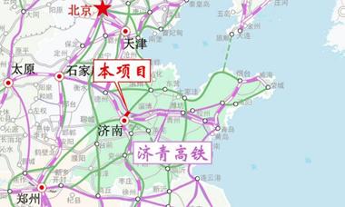 6月开建,2022年从济南站出发最快10分钟抵达济南东站