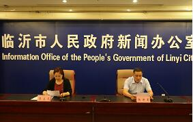 临沂夏粮预计收购58万吨最低收购价每斤1.12元