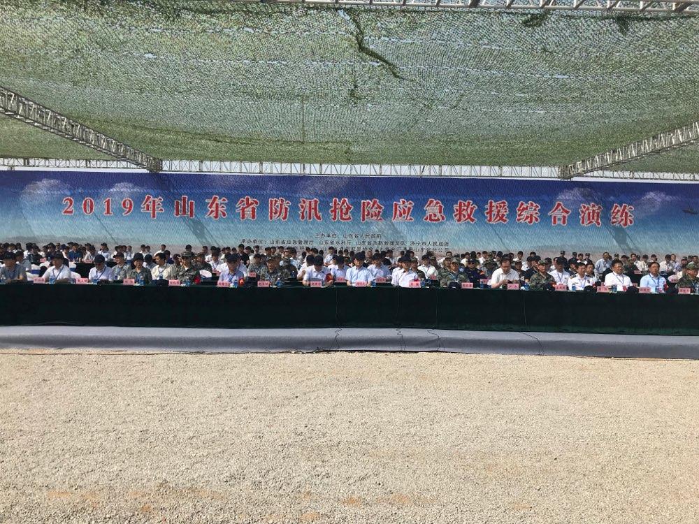 山东省防汛抢险应急救援综合演练在济宁举行