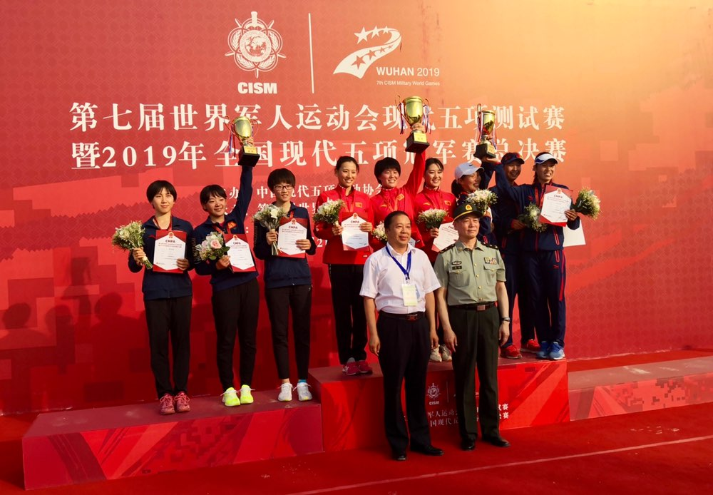 全国现代五项冠军赛总决赛 八一山东夺女团冠亚军