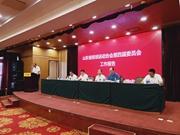 山东省排球运动协会第五届会员代表大会召开
