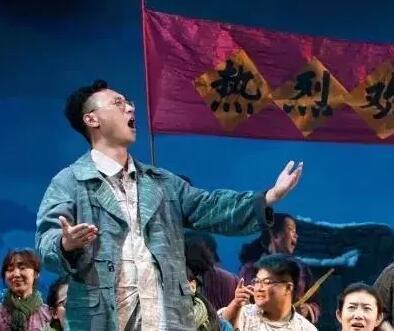 民族歌剧《马向阳下乡记》获最高政府奖 致敬《小二黑结婚》