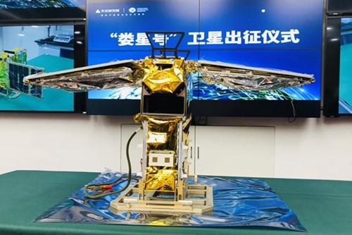 天仪第7次太空任务发射成功!娄星号卫星成为我国首批海射卫星之一
