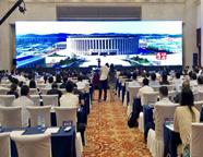 2019跨国公司(济南)高层对话会——新一代信息技术精准对接招商活动在济南举办