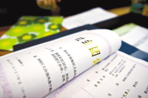 山东省民政厅出台十条意见,优化社会组织登记管理服务