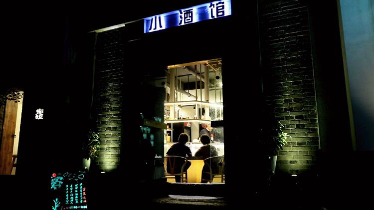记录平凡|客居秦淮河畔的姐妹梦回大明湖