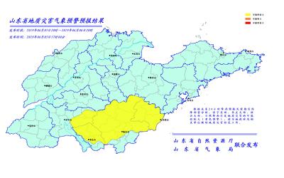 海丽气象吧 | 山东发布地质灾害气象风险预警 济宁枣庄临沂日照可能性较大