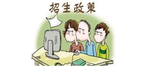聊城开发区义务教育招生政策出炉!公办学校这样划片