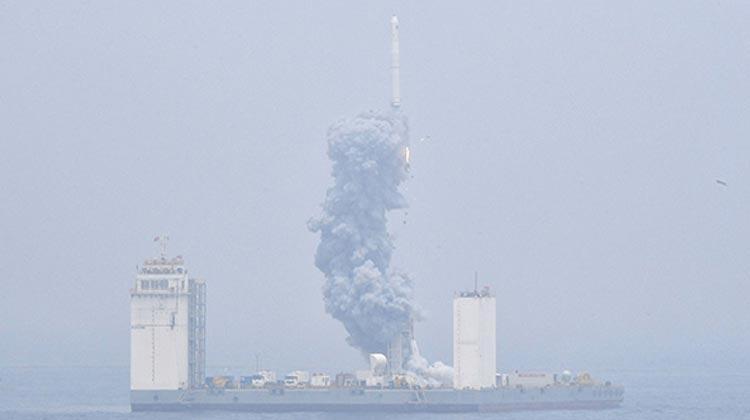 50秒|长征十一号火箭首次海上发射成功 这些关键部分全是山东造