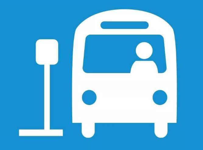 请注意!东营172路、188路公交线路调整