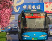 """假日出游,济南公交推出""""亲情专享""""电话约车服务"""