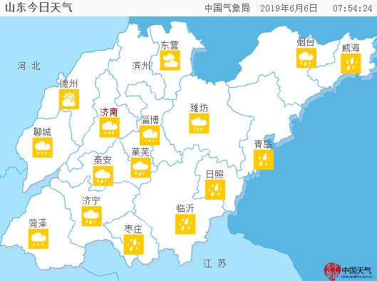 海丽气象吧丨山东7级大风+暴雨持续!高考期间大部分地区雷阵雨 最高温33℃
