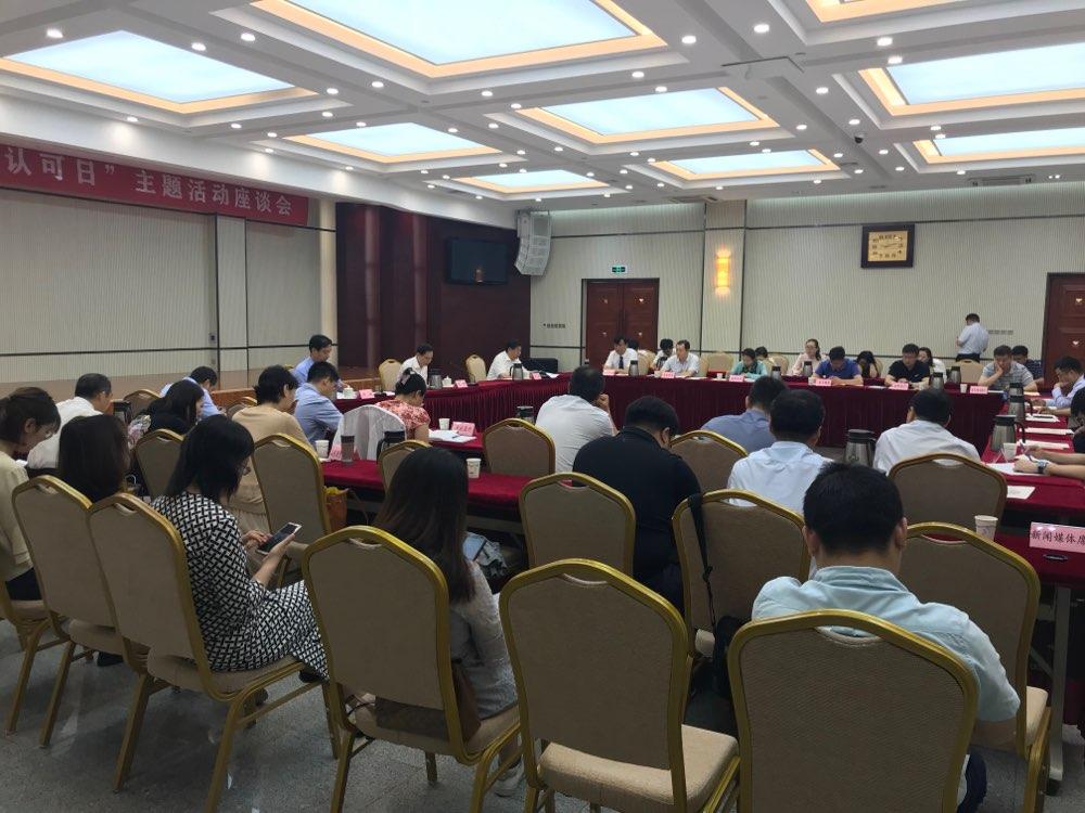 世界认可日!中国认证证书数量达210多万张 数量位居世界首位