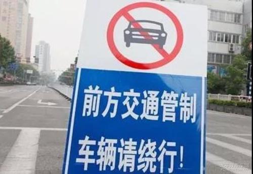 注意!8日英语听力考试期间济南这些地方交通管制