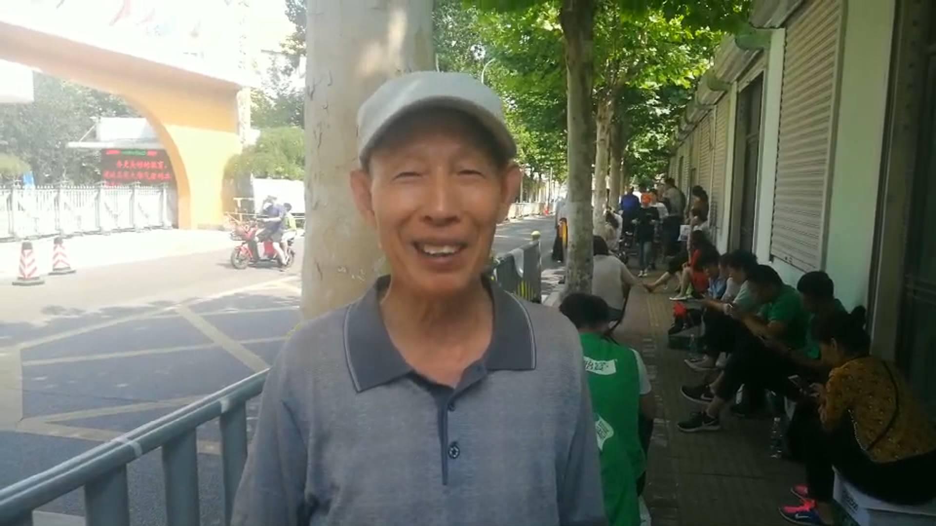 30年前送儿子30年后陪孙子 济南81岁老人见证高考变迁