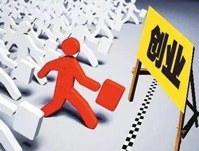 大学生预就业、优化落户服务…济南市促进就业创业出大招