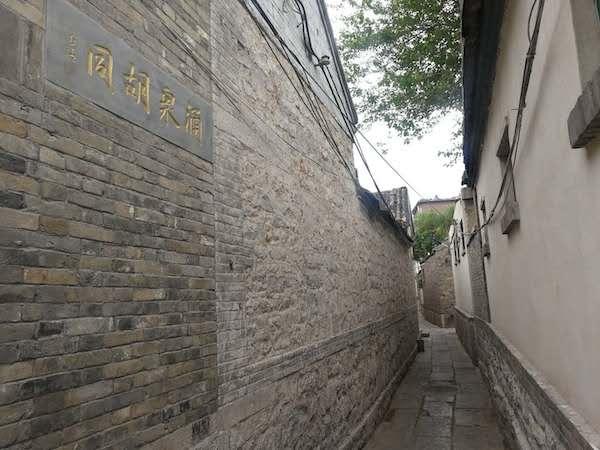 官宣!济南泉‧城文化景观列入中国世界文化遗产预备名单