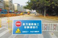 噪音扰民、土方裸露……潍坊桐荫街施工中的这些问题解决了吗?