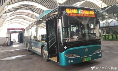 端午小长假济南公交运送乘客507.01万人次