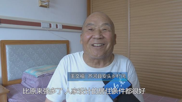 【问政山东·追踪】齐河:安头乡养老院拆除完毕 6月15号开工重建
