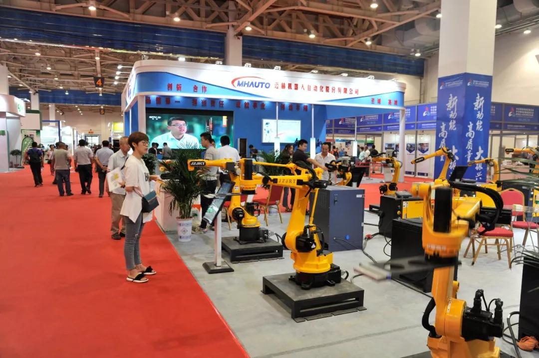 第五届中日韩产业博览会9月20日至22日在潍坊举办