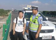 危险!一男子在高速应急车道徒步行走 潍坊交警驾车护送