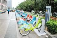 """潍坊部分公共自行车二维码被恶意覆盖 快看""""李鬼""""二维码长啥样"""
