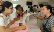 名额仅9个!潍坊昌乐社会化工会工作者招聘6月17日正式开始