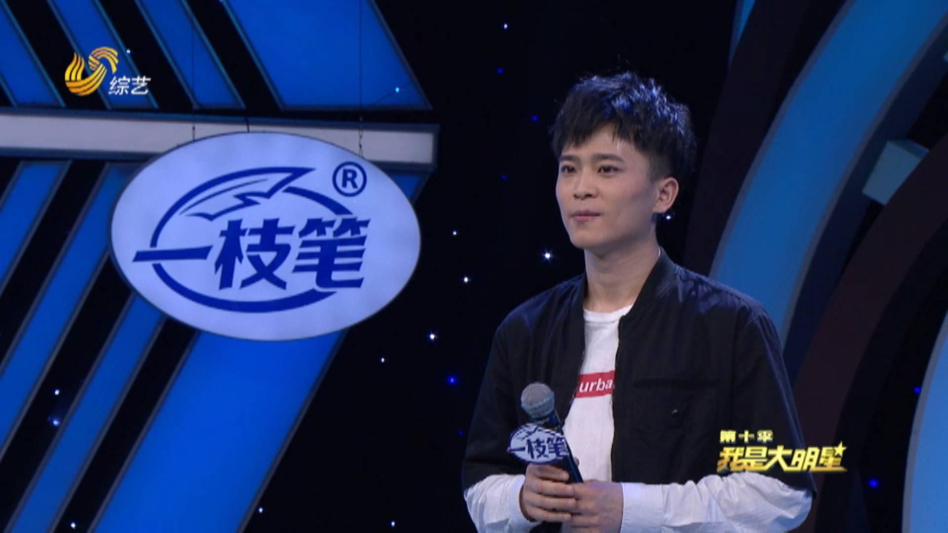 青岛小哥哥长得帅唱得好!李鑫现场考验后夸赞:真稳啊!