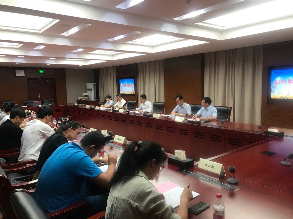 省农发行:优化金融服务 全力支持各类企业入市收购