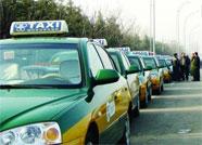 注意啦!潍坊出租车起步价15日起调整为8元/3公里