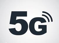 5G先锋城市!济南今年将开展城市核心区5G商用