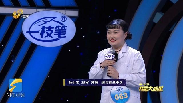 """18年老牙医模仿杨钰莹演唱《我不想说》 评委现场直夸""""甜"""""""